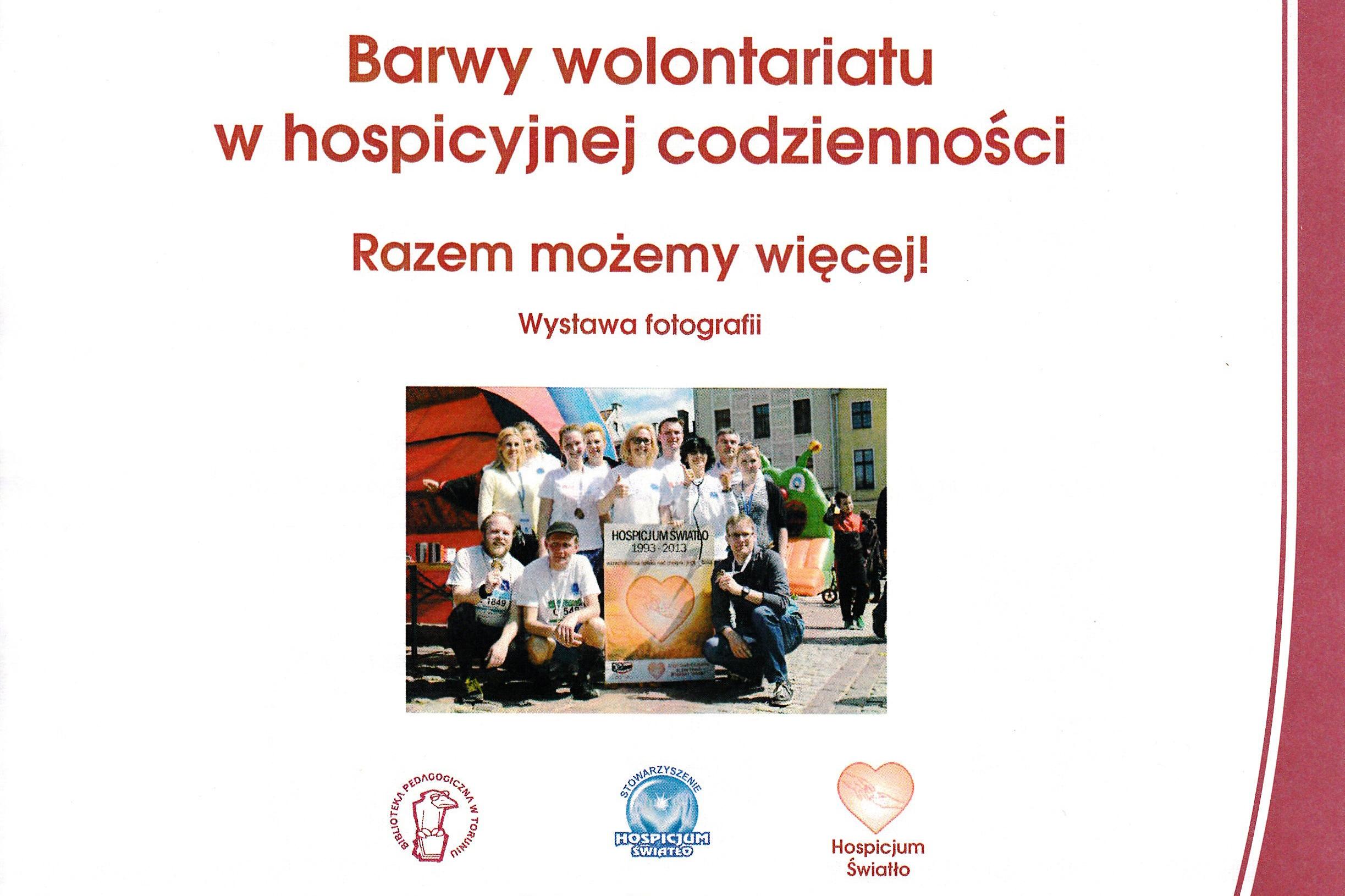 hospicjum-plakat2x3